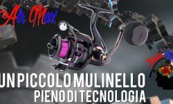 Un mulinello da eging economico ma grande in tecnologia: Teklon Air Max